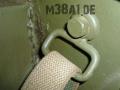 access cord