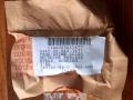 Bestellung diverser Parts_US Army Sale_01.05.17
