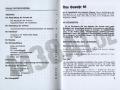 Das Gewehr_98_Inhaltsverzeichnis und S.3